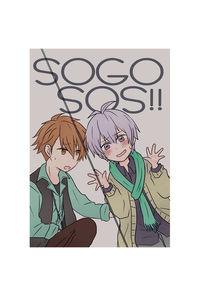 SOGO SOS!!