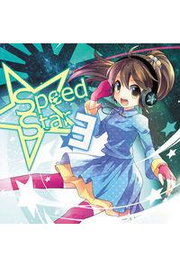Speed Star 3