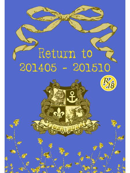 Return  to 201405-201510