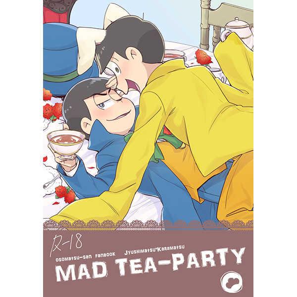 MAD TEA-PARTY [479(陽太)] おそ松さん
