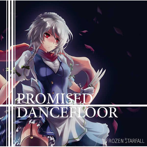 PROMISED DANCEFLOOR [Frozen Starfall(Frozen Starfall)] 東方Project