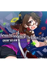 Seven Wonders Of The Lotus Land