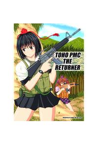 TOHO PMC THE RETURNER
