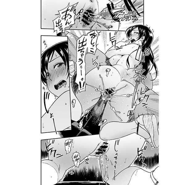 新田さん体重を増やしてください。