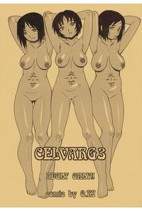 CELVARG3