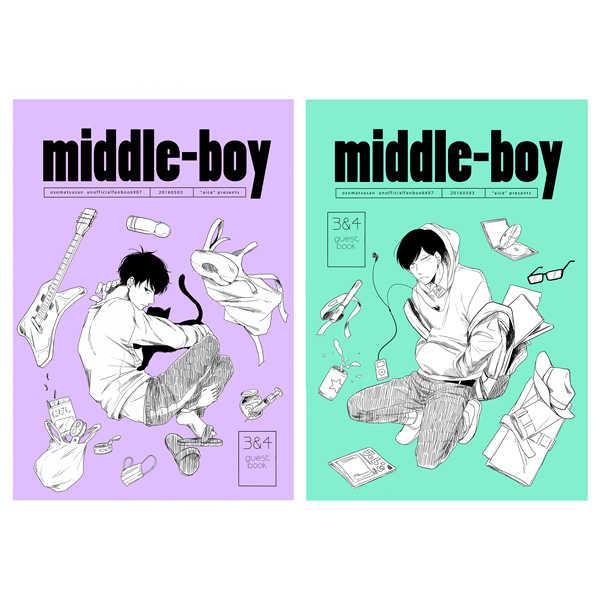 middle-boy [aice(ゆうや)] おそ松さん