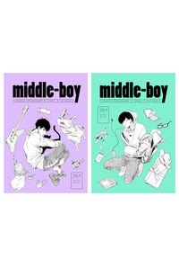 middle-boy