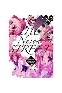 THE Ne;on STREET