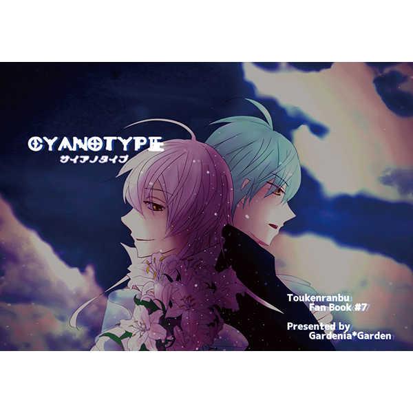 CYANOTYPE―サイアノタイプ―