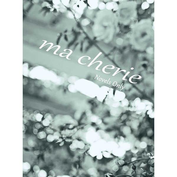 ma cherie [Primitive Flavour(アコリコ)] うたの☆プリンスさまっ♪