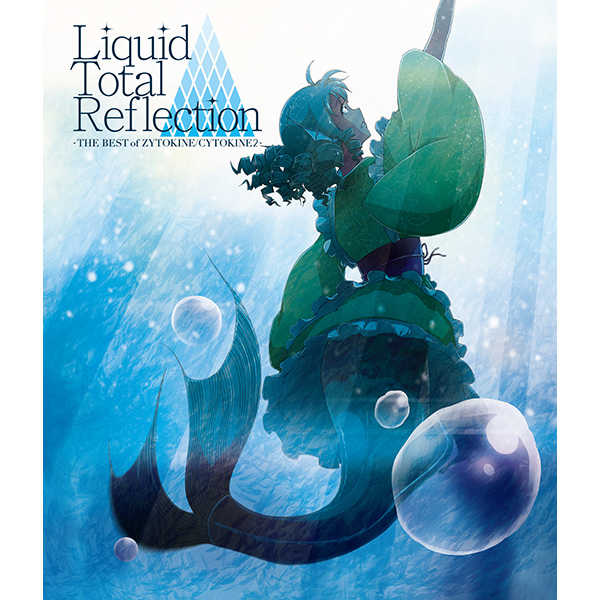 Liquid Total Reflection -THE BEST of ZYTOKINE/CYTOKINE2-