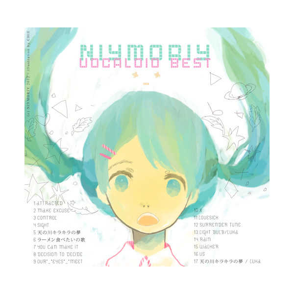 NIYMORIY *_* (VOCALOID BEST) [NIYMORIY(NIYMORIY)] VOCALOID