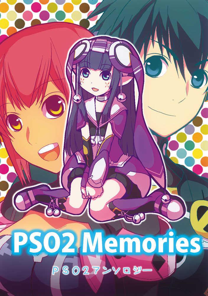 PSO2 Memories [桜吹雪(清正)] ファンタシースター