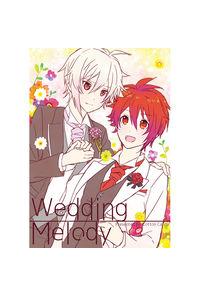 Wedding Melody