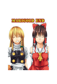 MARIGOLD END