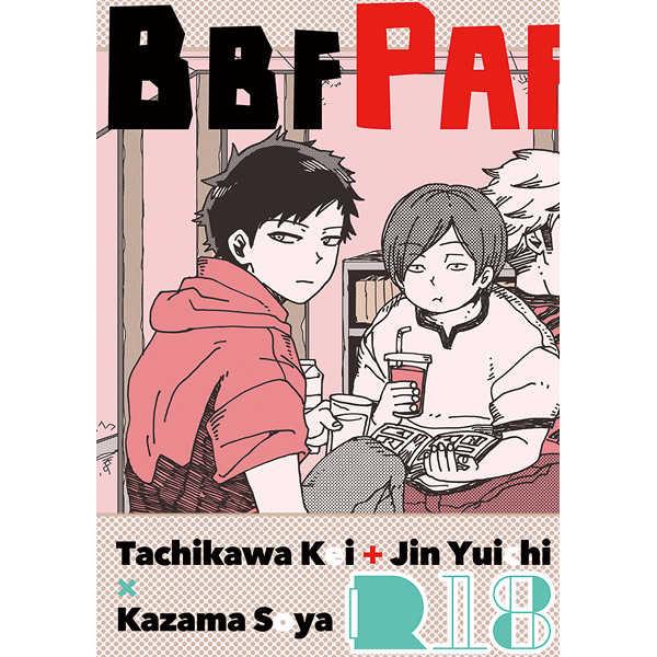 BBF PARTY [3秒(wasabi)] ワールドトリガー