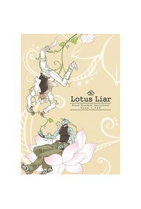 LotusLiar