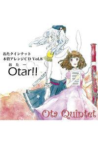 おたクインテット木管アレンジCD Vol.8 Otar!!
