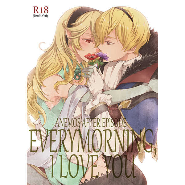EVERYMORNING, I LOVE YOU