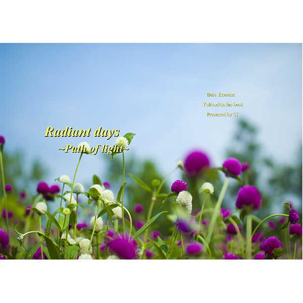 Radiant days~Path of light [CI(すみれ)] 青の祓魔師