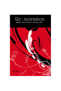 Re : incarnation