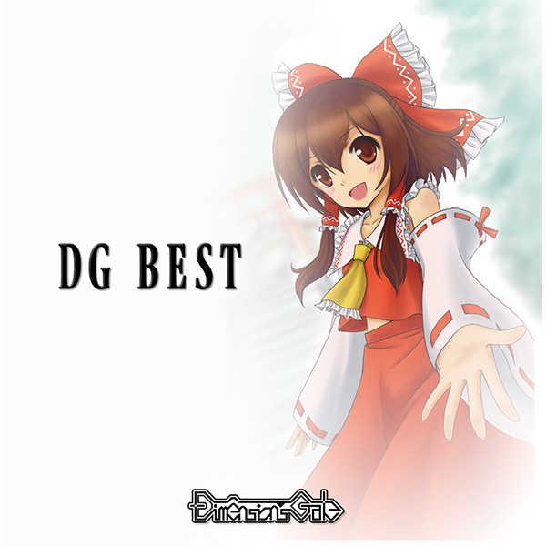 DG BEST