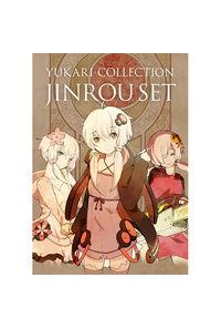 YUKARI COLLECTION - JINROU SET -