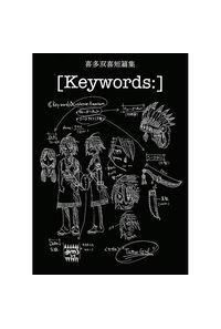[Keywords:]