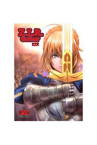 Z.I.R.Gather