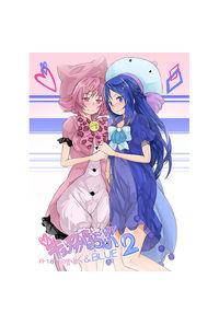 キュアがるらぶ2_PINK&BLUE
