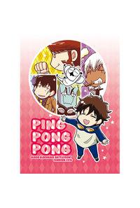 PING PONG PONG