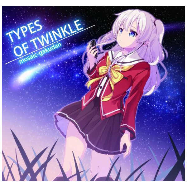 TYPES OF TWINKLE