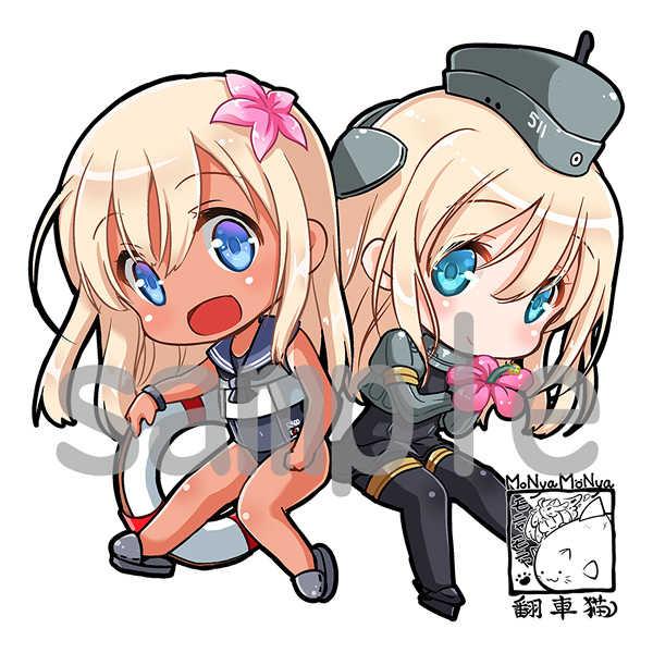 艦これ U-511 & 呂500 アクリルキーホルダー [モニャモニャ(ShiBi)] 艦隊これくしょん-艦これ-
