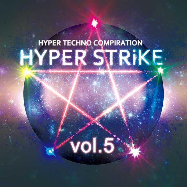 HYPER STRiKE Vol.5 [HYPER STRiKE(能條 純)] オリジナル