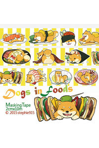 Dog in Foods 柴犬 マスキングテープ