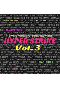 HYPER STRiKE Vol.3