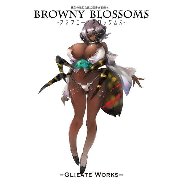 BROWNY BLOSSOMS
