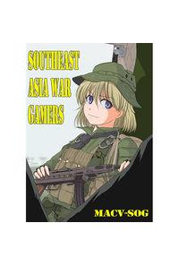 Southeast ASIA War Gamers