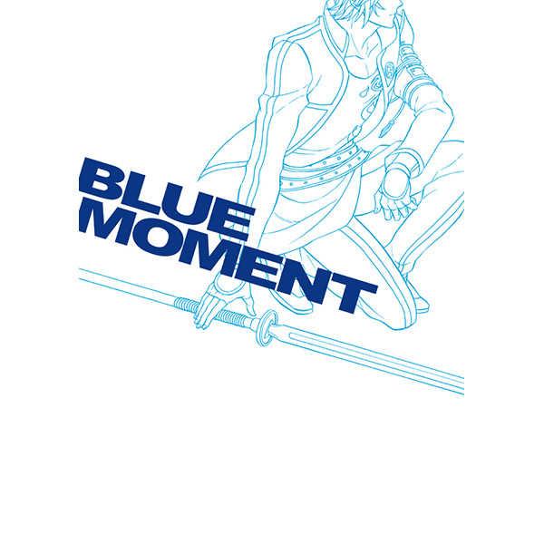 その青に、刹那、 [Salyut(やまぐちセリカ)] 刀剣乱舞