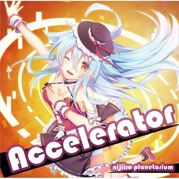 Accelerator [虹色プラネタリウム(レオ)] VOCALOID