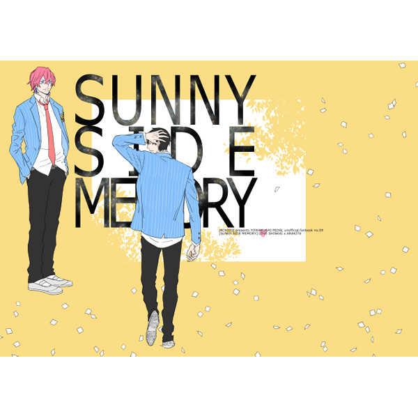 SUNNY SIDE MEMORY [jackieee(ちぇん)] 弱虫ペダル