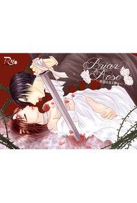 Briar Rose~荊姫の見る夢は~