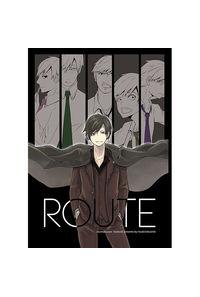 ROUTE1(第二版)