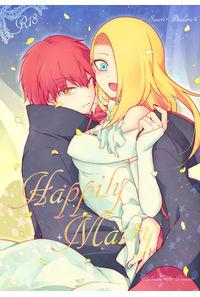Happily Marry
