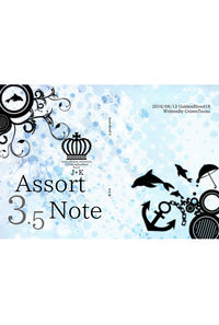 AssortNote3.5