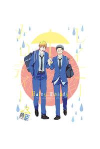 Rainy melody