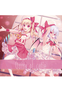 Guilty of cutie