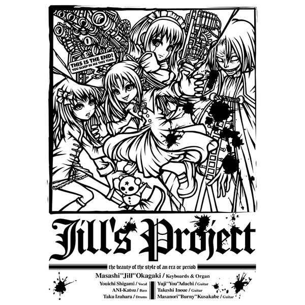 Bloody Chronicle x Jill's Project 20080330(黒白TシャツMサイズ)