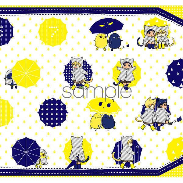 青黄猫ぴよブックカバー
