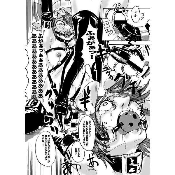 新米ショタハンター咲夜さんHR1